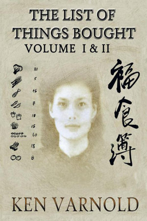 The List of Things Bought  Volume 1 and 2 PDF