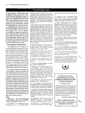 Peacekeeping   International Relations PDF