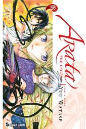 Arata: The Legend: Volume 18