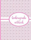 Genkouyoushi Notebook PDF