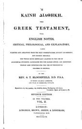 Greek Testament, with English notes