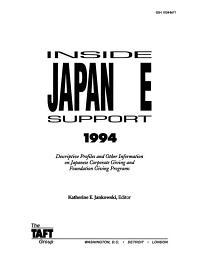 Inside Japanese Support 1994