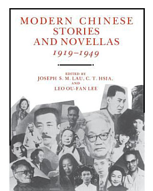 Modern Chinese Stories and Novellas  1919 1949 PDF