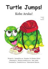 Kobe Aruka! Turtle Jumps! Swahili Version