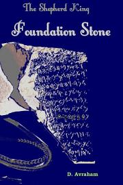 The Shepherd King  Book One  The Foundation Stone PDF