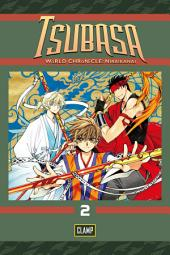 Tsubasa: WoRLD CHRoNiCLE: Niraikanai: World Chronicle: Niraikanai 2