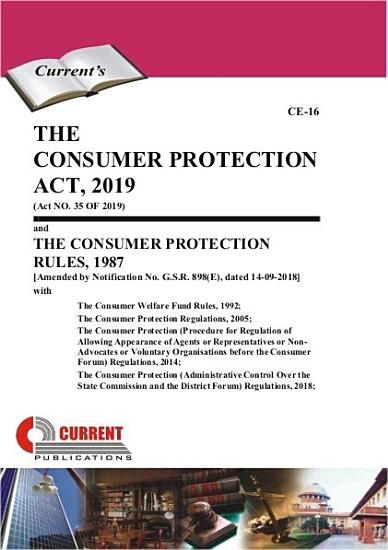 The Consumer Protection Act  2019 PDF