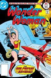 Wonder Woman (1942-) #229