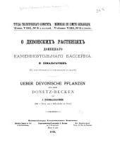 О девонских растениях Донецкого каменноугольного бассейна: Ueber Devonischen Pflanzen aus Donetz-Becken