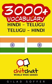 3000+ Hindi - Telugu Telugu - Hindi Vocabulary