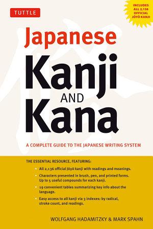 Japanese Kanji   Kana