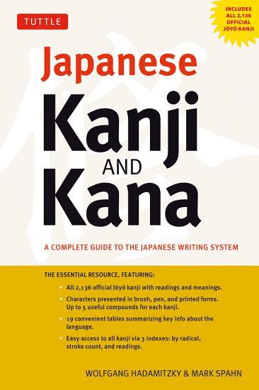 Japanese Kanji   Kana PDF