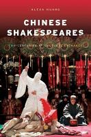 Chinese Shakespeares PDF