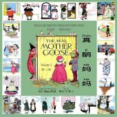 05 - The Real Mother Goose, Volume 3 (Simplified Chinese Hanyu Pinyin): 真鹅妈妈(三)(简体汉语拼音)