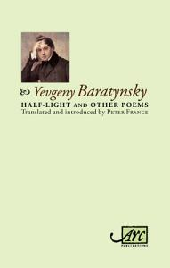 Half light and Other Poems Book