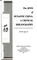 The Jews of Dynastic China PDF