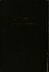 החסידות והחסדים: כרך 3
