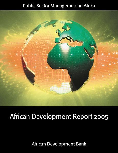 African Development Report 2005 PDF