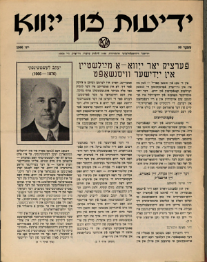 News of the Yivo