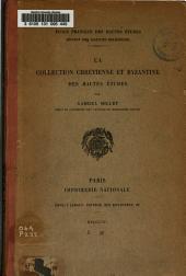 Annuaire de l'École pratique des hautes études, Section-sciences religieuses: rapport sur l'exercice ... programme des conférences