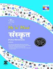 Me n Mine-Sanskrit-Term-1