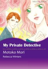 My Private Detective: Mills & Boon Comics