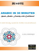 Arabic In 30 Minutes