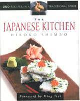 The Japanese Kitchen PDF