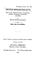 Srimad Bhagavad gita  with Text  Word for word Translation  English Rendering  Comments  and Index PDF