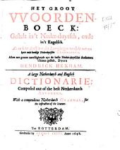 A large Netherdutch and English dictionarie