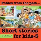Short stories for kids-5