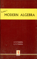 Modern Algebra  Abstract Algebra  PDF