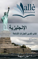 English Phrasebook  Arabic English   all   Phrasebook  PDF