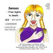 感官 gǎn guān Senses English / Simplified Mandarin / Pinyin: 从视觉到味觉 cóng shì jué dào wèi jué From Sights to Smells