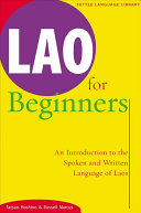 Lao For Beginners Book PDF