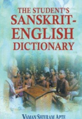 The Student s Sanskrit English Dictionary PDF