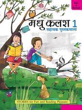 Madhu Kalash – 1
