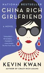 China Rich Girlfriend PDF