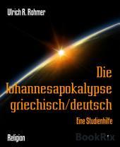 Die Johannesapokalypse griechisch/deutsch: Eine Studienhilfe