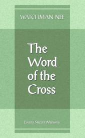 Word of the Cross