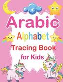 Arabic Alphabet Tracing Book For Kids PDF