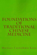 Foundations of Traditional Chinese Medicine PDF