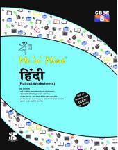 Me n Mine-Hindi