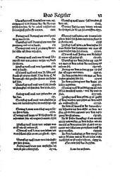 Das Buoch arbore humana von dem menschlichen Baum: darin geschicklich und in Gottes Lob zu lernen ist des Holtzmeyers des Dotz frölich zu warten einem yeden Menschen Nütz und gut ...