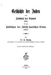 Geschichte der Juden von den ältesten Zeiten bis auf die Gegenwart: Band 5