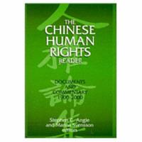 The Chinese Human Rights Reader PDF