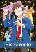 His Favorite