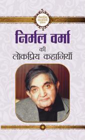 Nirmal Verma Ki Lokpriya Kahaniyan