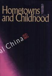 Hometowns And Childhood Book PDF