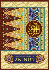 An-Nur (Terjemahan Al-Quran per Kata)